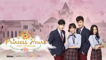 Sinopsis Princess Hours Thailand