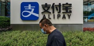 Alibaba shares fallen sharply on report China plans to target payment app