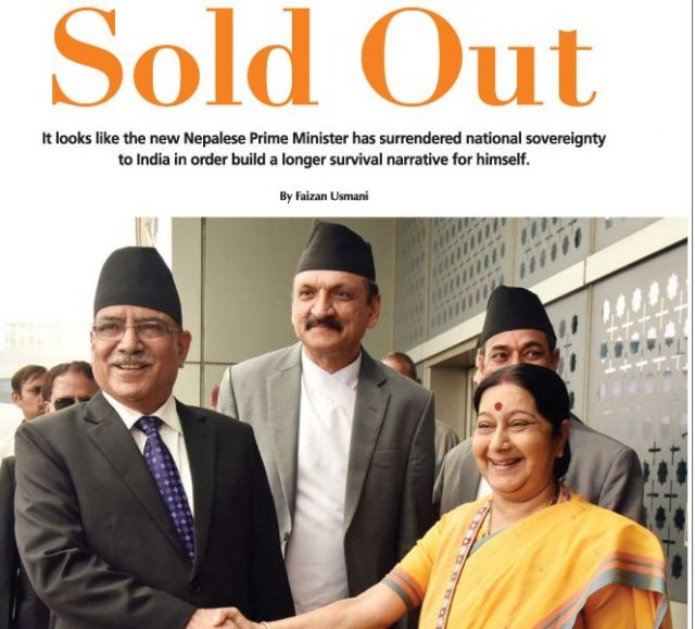 pakistan-media-on-prachanda-640x579