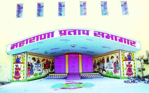 Bhilwara nagar parishad
