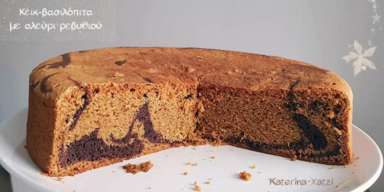 Κέικ-βασιλόπιτα με αλεύρι ρεβυθιού