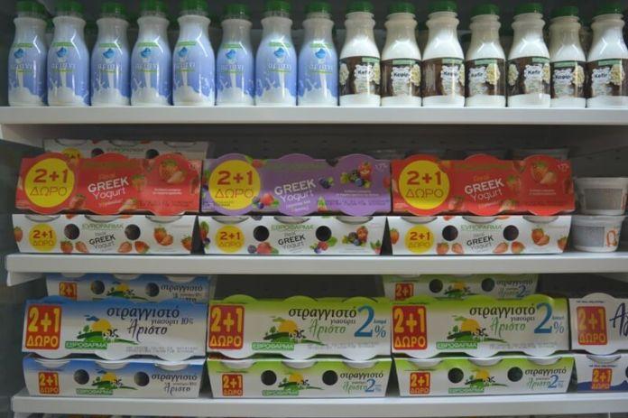 Εβροφάρμα: νέα επιδόρπια γιαουρτιού - Dairy News