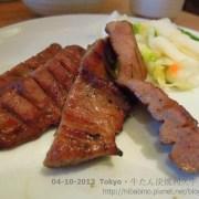 東京美食, 利九牛舌, 晴空塔, 東京自助, 東京自由行, 淺草