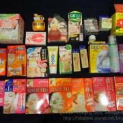 日本必買藥妝