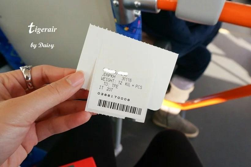 TigerAir-Nagoya-56