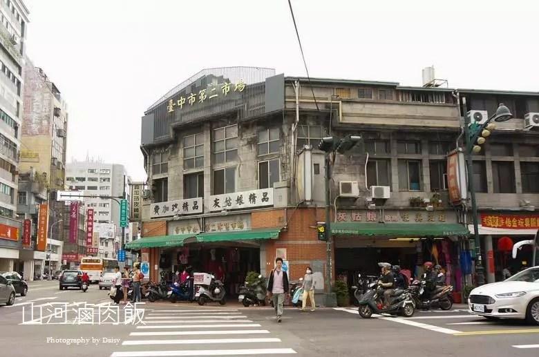 taichungfood-12