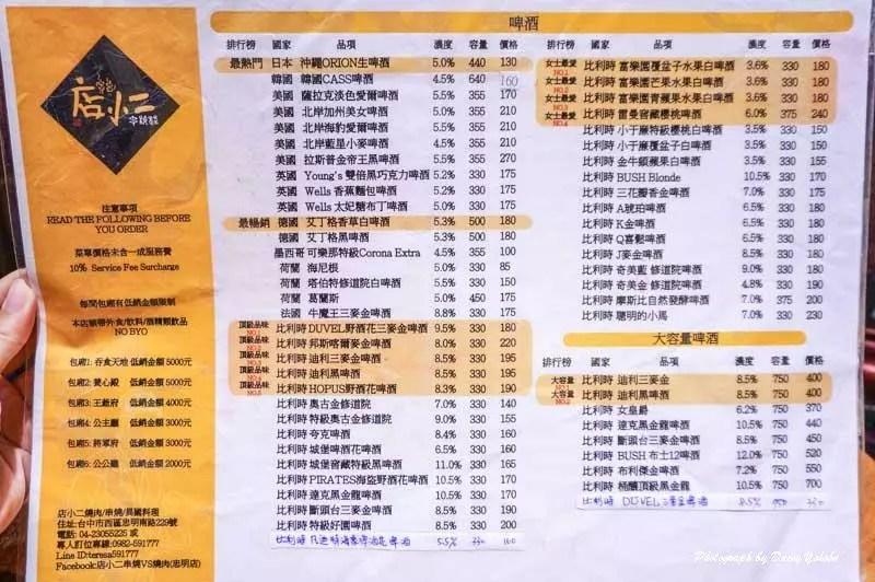 taichungfood-7