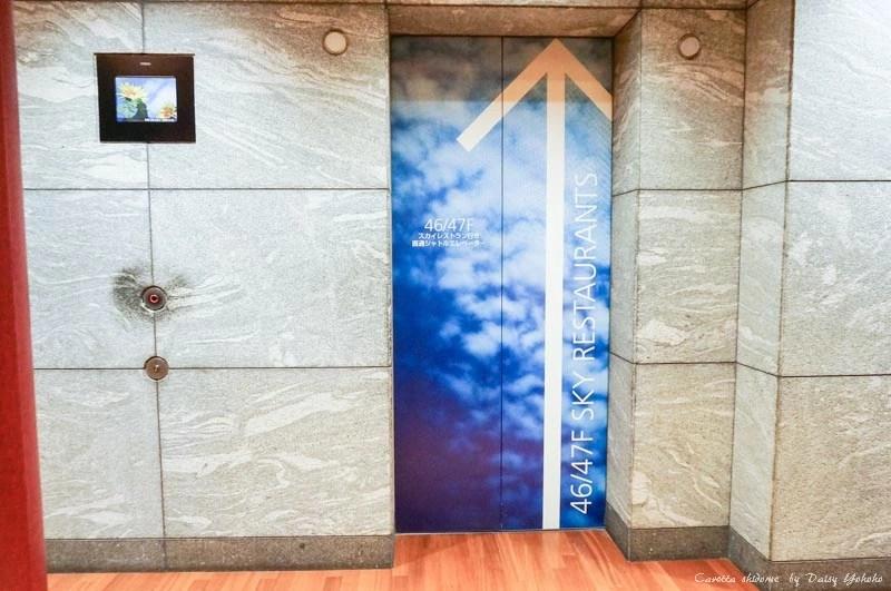 汐留觀景台電梯