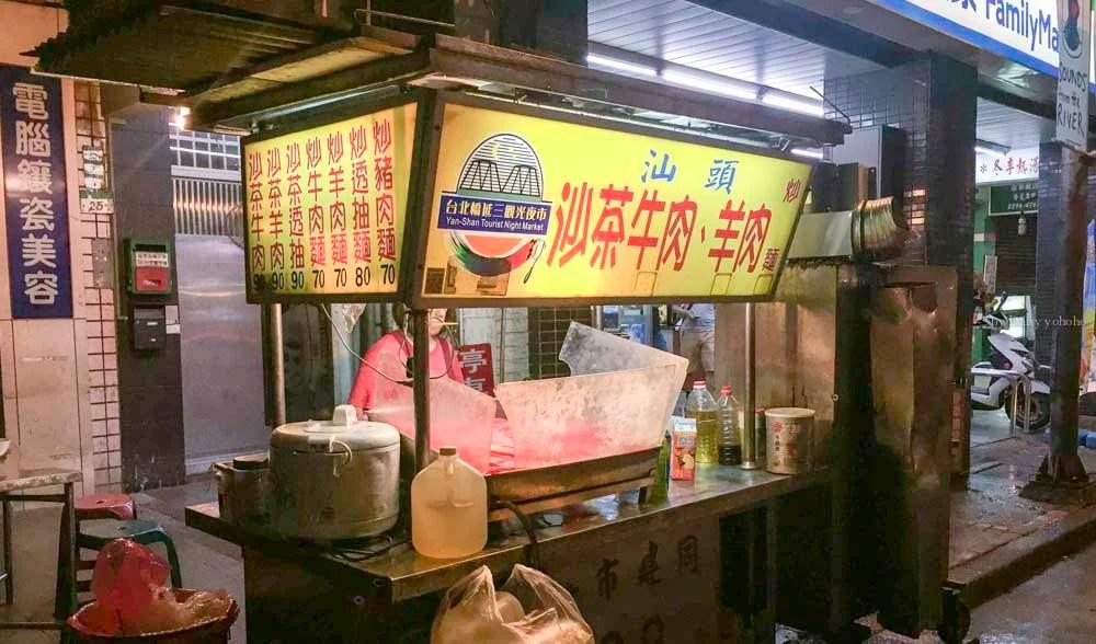 汕頭炒麵, 台北美食, 延平北路, 延三夜市, 宵夜, 汕頭, 沙茶炒麵, 沙茶牛肉炒飯