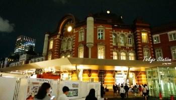 watch f29bc a6d94 東京迪士尼住宿推薦| La'gent Hotel 東京灣拉根特酒店免費接駁車 ...