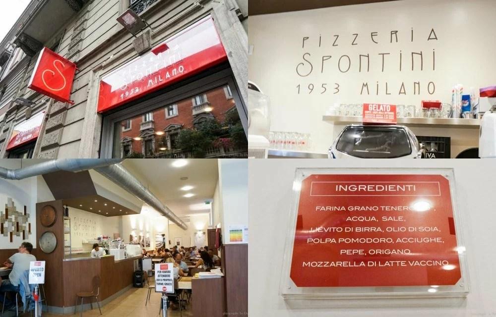 pizzeria-spontini-milan, 米蘭美食, 米蘭必吃, 義大利, 義大利美食, 義大利披薩, 米蘭披薩, 義大利自由行