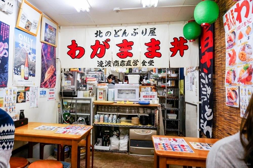 sankaku-market,北海道,小樽,三角市場,小樽朝市,小樽早餐,海鮮丼飯,日本料理,定食,三角市場推薦,三角市場美食,滝波食堂