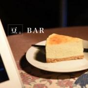 中和, 台北咖啡廳, 中和咖啡廳, 中和美食, 下午茶, 景安站, 咖啡廳, 乳酪蛋糕, 麵包, 免費WIFI, 不限時間