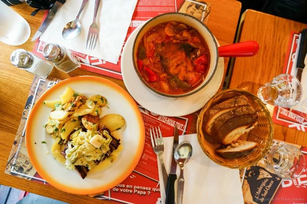 Chezpapa, 巴黎美食, 法國美食, 法國連鎖餐廳, 南法料理, 法式料理, 平價美食, 特色料理, 美食推薦, Chez PAPA