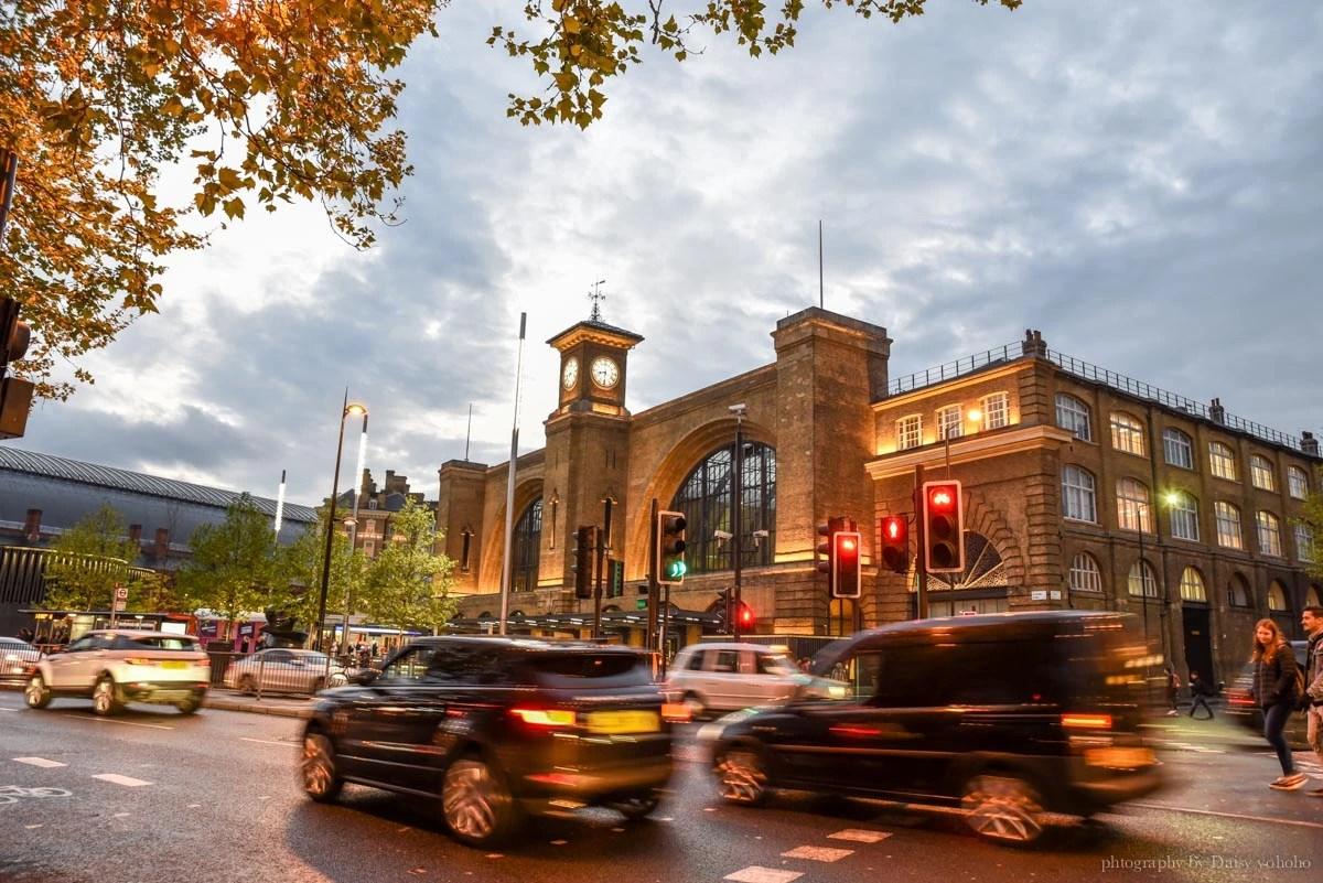 歐洲旅遊, 倫敦景點, 九又四分之三月台, 英國旅遊, 哈利波特, 倫敦自助旅行, 王十字車站, KING'S CROSS