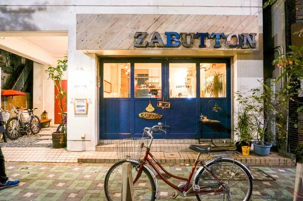 Zabutton Hostel, 青年旅館, 東京住宿, 東京鐵塔, 咖啡館, 文青, 東京便宜住宿, 赤羽橋站