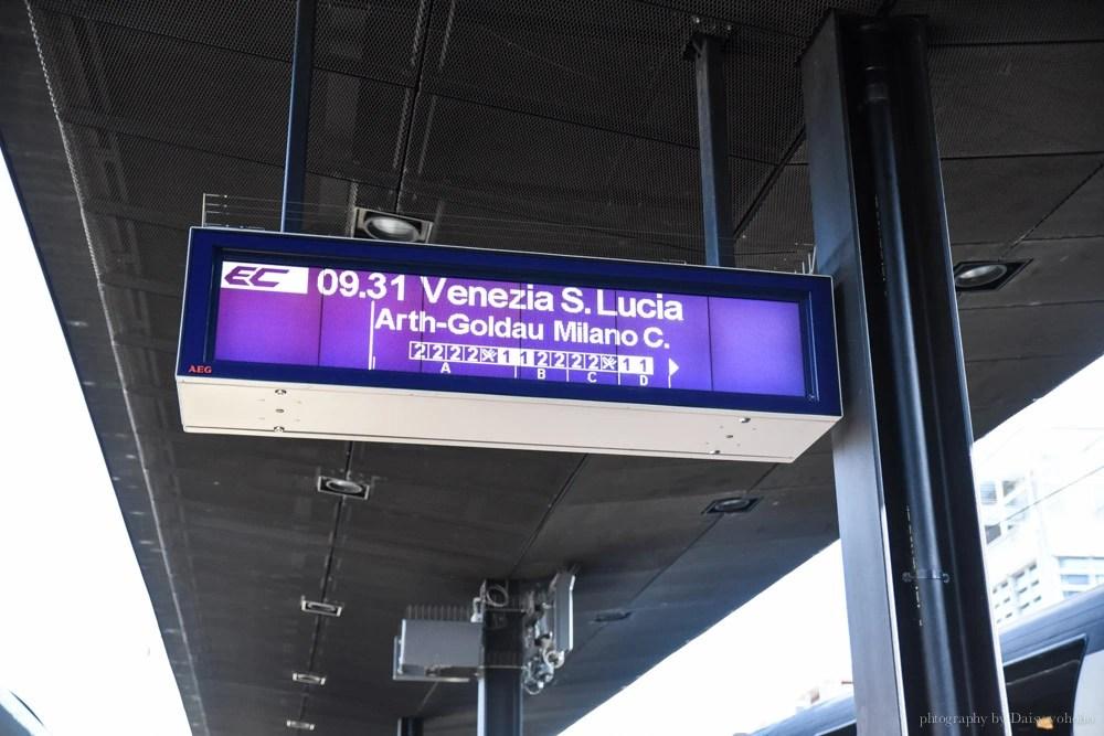 Arth-Goldau, 瑞士火車, 瑞士火車站, Arth-Goldau轉車, Stoos 交通方式, Stoos轉車, Stoos登山纜車, Swiss Pass