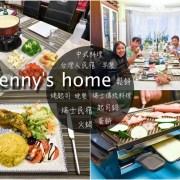 jenny's home, winterthur, 瑞士住宿, 瑞士民宿, 台灣人民宿, 蘇黎世機場, 瑞士自助, 瑞士自由行, 溫特吐爾, 溫特吐爾車站寄放行李