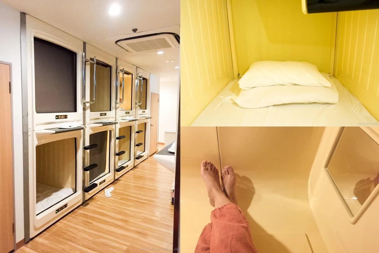東京膠囊旅館, 日本自助, 日本自由行, 新宿住宿