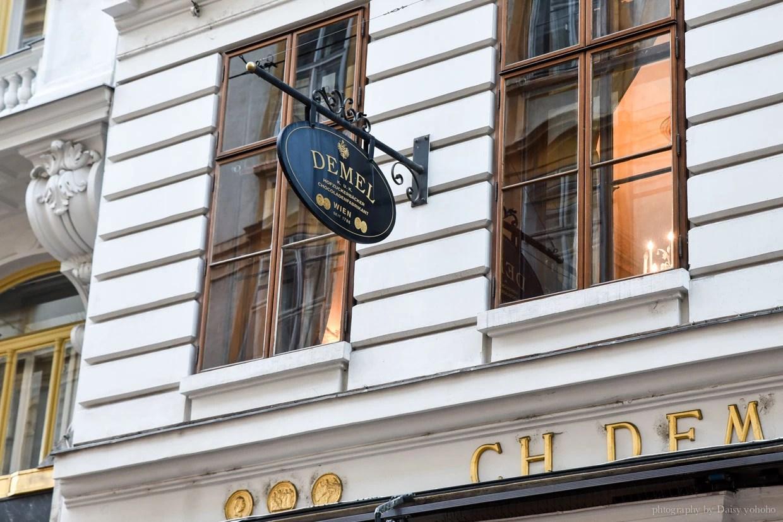 DemelCafe, 德梅爾蛋糕店, 維也納咖啡館, 維也納美食, 維也納下午茶, 熱巧克力, 沙赫蛋糕, 沙河蛋糕