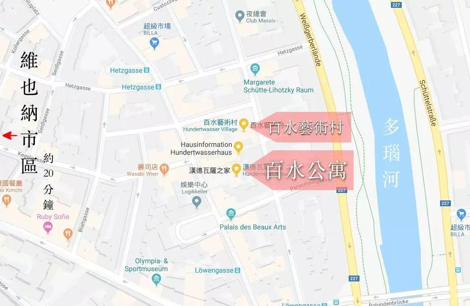 百水公寓, 百水藝術村, 維也納景點, 維也納自助, 維也納自由行, hunderwasse map