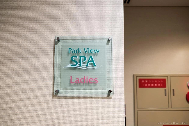 Hotel Resol Trinity Sapporo, 北海道住宿, 札幌住宿, 大通公園, 狸小路住宿, 機場巴士