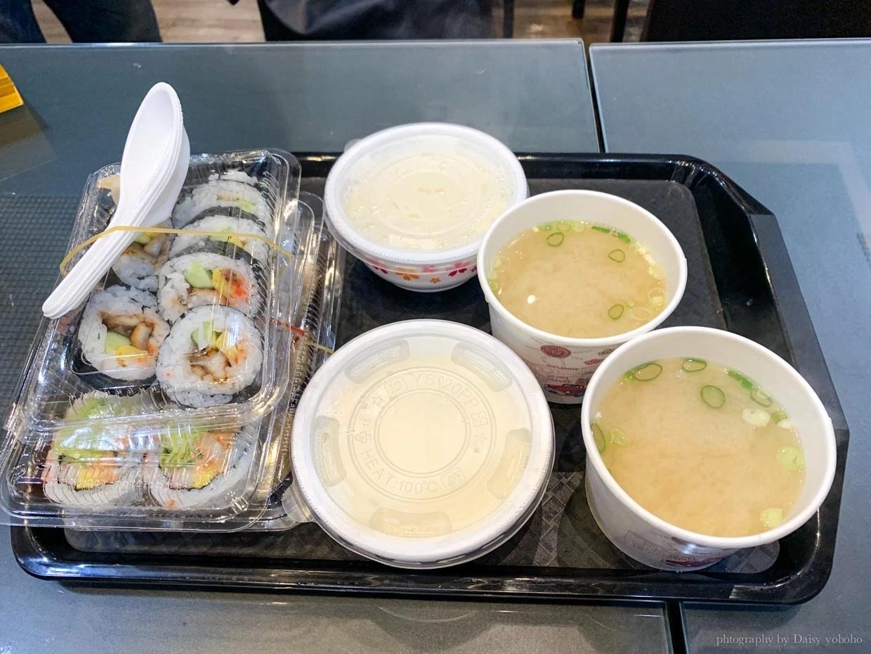 阿裕壽司, 台中美食, 台中壽司, 平價日本料理. 西屯美食, 科博館美食