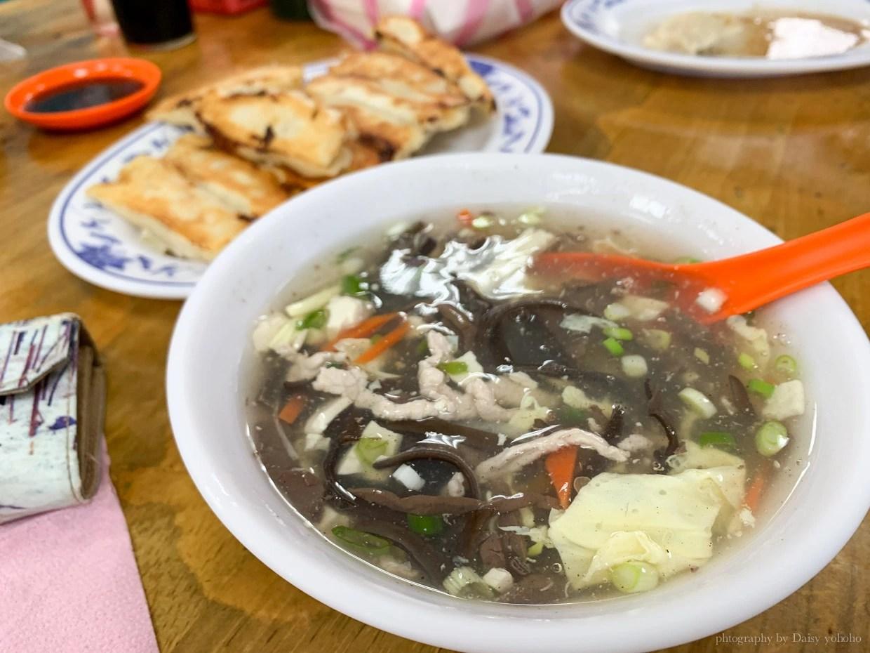 北方餃子館, 六張犁小吃, 大安區美食, 大安區小吃, 六張犁美食, 鍋貼, 水餃