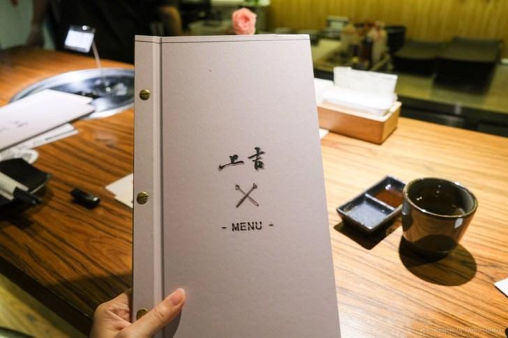 jokichi yakiniku 9 - 【熱血採訪】上吉燒肉 Yakiniku   東區日式燒肉店 頂級和牛盛合「自由配」/ 專人燒烤服務