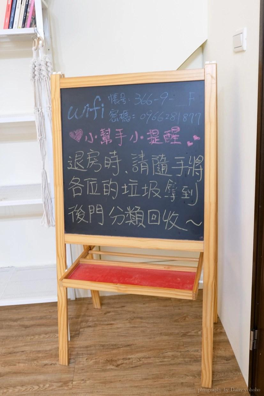 台南藝術公寓, 台南海安路, 台南住宿, 平價住宿, 台南民宿