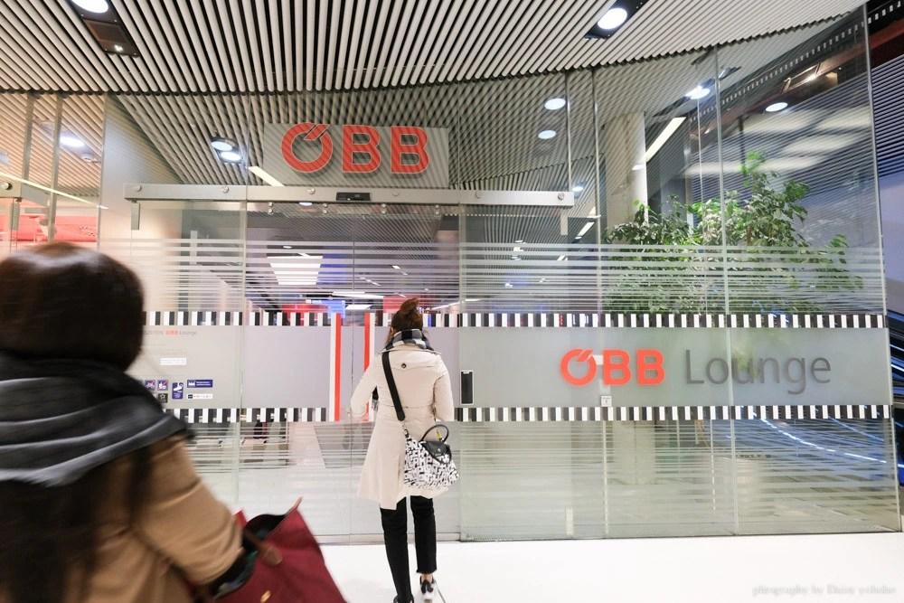 歐洲火車通行證優惠, OBB Lounge 貴賓室, 薩爾茲堡, 薩爾茲堡火車站, 火車通行證頭等艙, 坐火車去旅行, 坐火車遊歐洲, 飛達旅遊, Eurail Pass