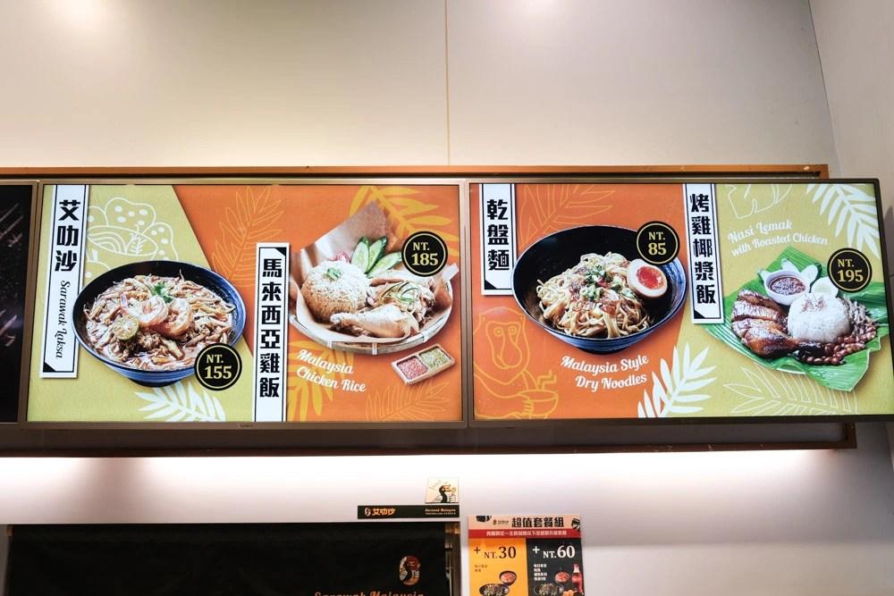 艾叻沙, 海南雞飯, isarawaklaksa, 信義威秀, 信義威秀美食, 台北101站, 市政府站, 新光三越