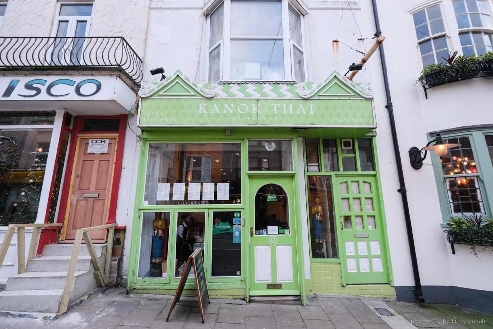 Kanok Thai Restaurant, 布萊頓美食, Brighton 泰式料理, Brighton 亞洲食物, 商業午餐, 綠咖哩雞, 英國遊學