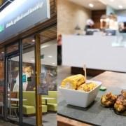 Roosters Piripiri, 烤雞, Brighton 美食, 英國遊學, 布萊頓晚餐, Western Road, 烤雞料理