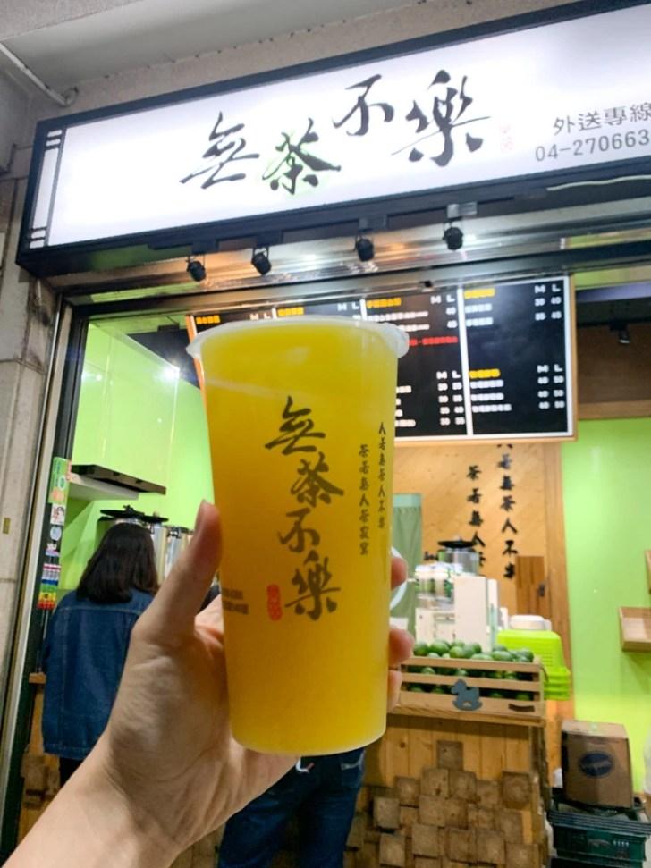 taichung food 6 - 逢甲飲料推薦 | 無茶不樂 好喝的香橙綠茶,加梅子去澀味!