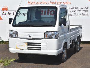 ホンダアクティトラック660SDX 4WD