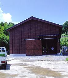amakusa01
