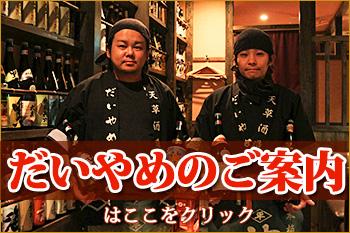 banner_aisatsu