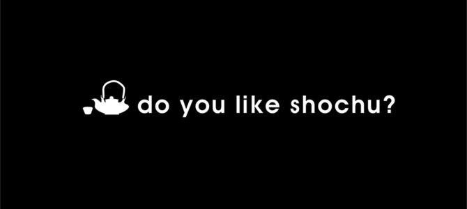 do you like shochu?vol.8 大盛況でした!