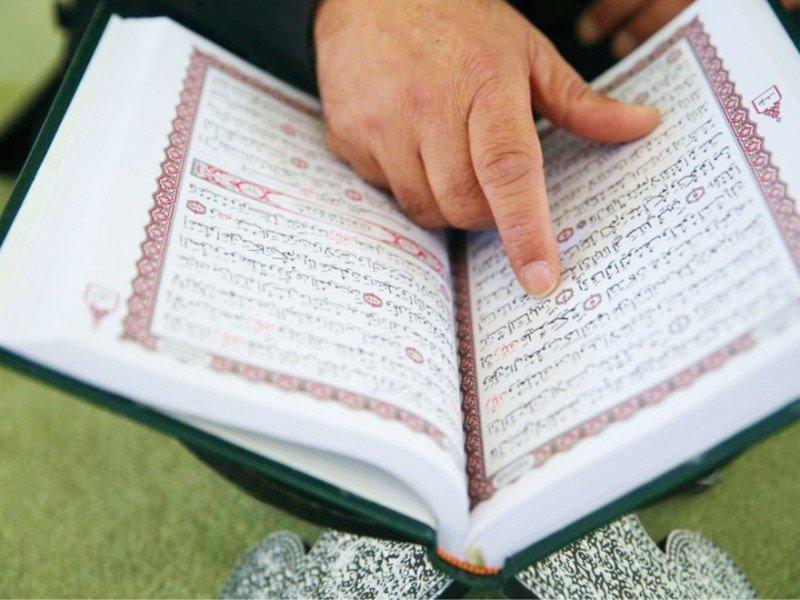 dakwahid Baca Al-Quran Tanpa Tahu Artinya, Apakah Tetap Dapat Pahala?