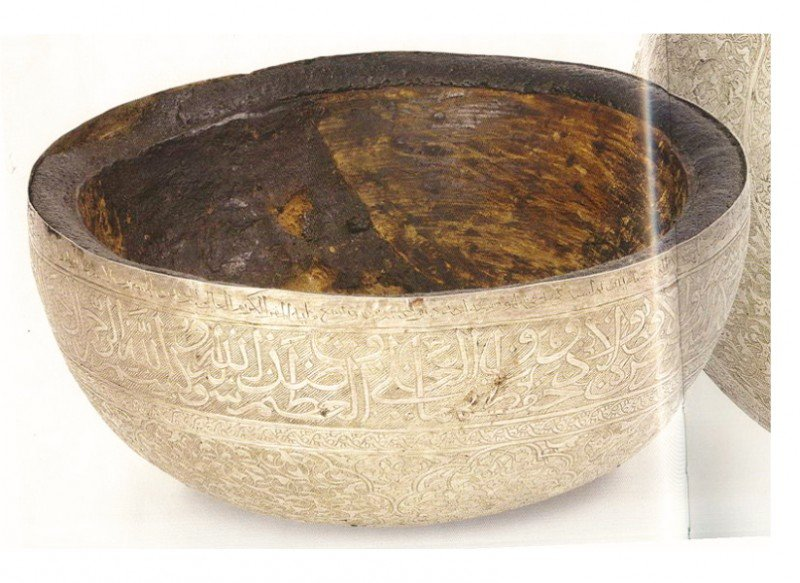 dakwah-id-gambar bejana air minum Nabi Muhammad Rasulullah-dakwahid