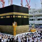Menunaikan Haji Dulu atau Melangsungkan Pernikahan Dulu-dakwahid