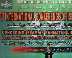 The Third International Conference of Islamic Scholars (AFP/Getty Images)