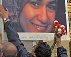 Kota Dresden berencana memberi nama salah satu jalan setelah kematian Marwa Al-Sherbini.