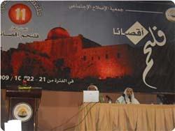 Al-Aqsha digali