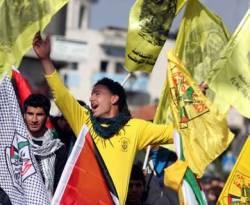 Pendukung Fatah. (knrp)