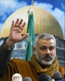 Perdana Menteri Palestina Ismail Haniyah