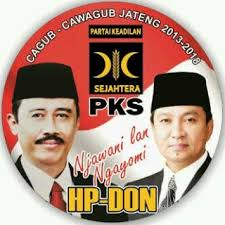 hp don
