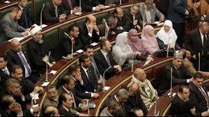 Ruang Pleno Parlemen Mesir (inet)