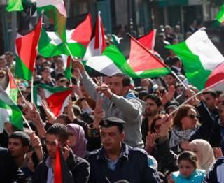 rakyat palestina